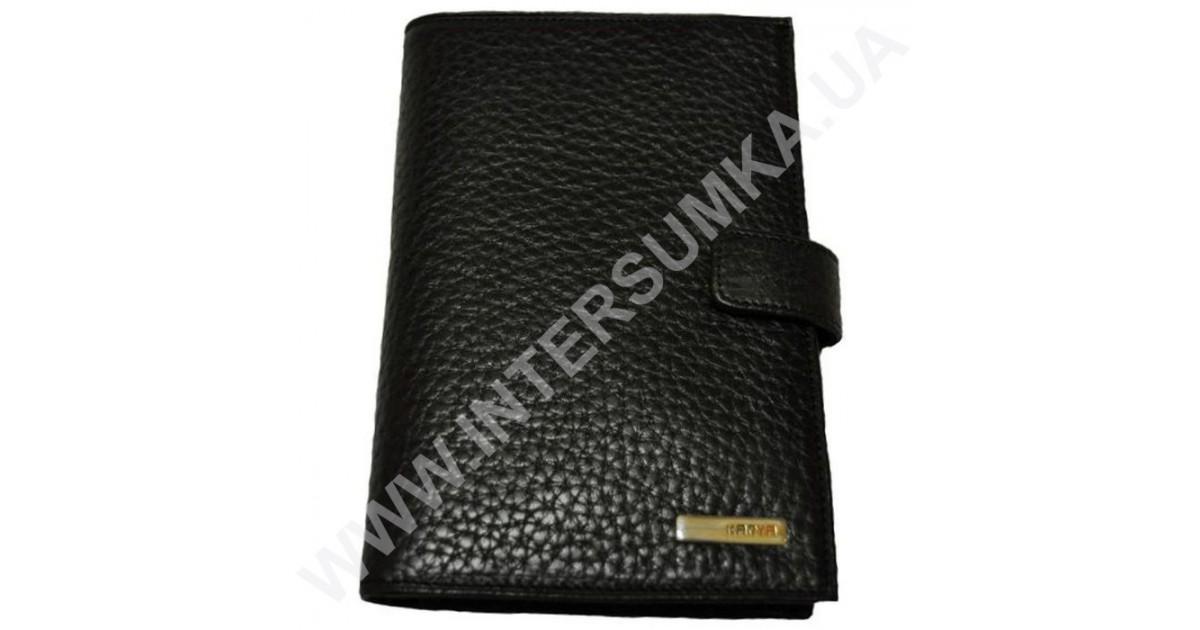 купити гаманець a90754b10530c