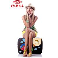 Советы по выбору чемодана для путешествий >