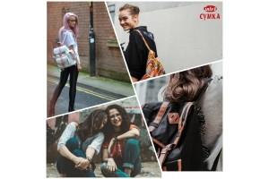 Рюкзаки для дівчаток - підлітків