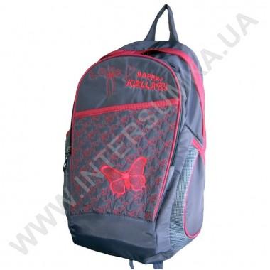 Заказать рюкзак молодежный вышивка Wallaby 1190