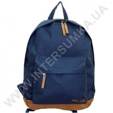 Заказать рюкзак молодежный Wallaby 1351 синий-светло-коричн