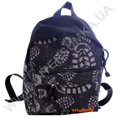 Заказать рюкзак молодежный Wallaby 137
