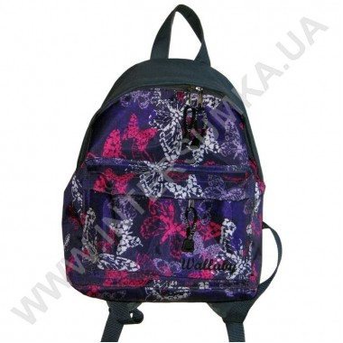 Заказать рюкзак молодежный Wallaby 137-4
