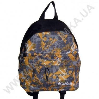 Заказать рюкзак молодежный Wallaby 137-6