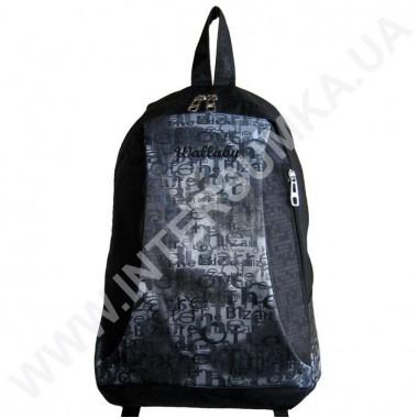 Заказать рюкзак молодежный Wallaby 139