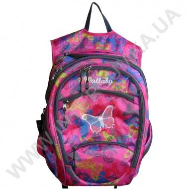 Заказать рюкзак молодежный Wallaby 155-1 с вышивкой