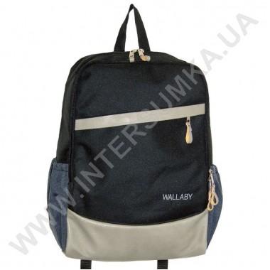 Замовити рюкзак на 2 відділу Wallaby 157 чорно-бежевий в Intersumka.ua