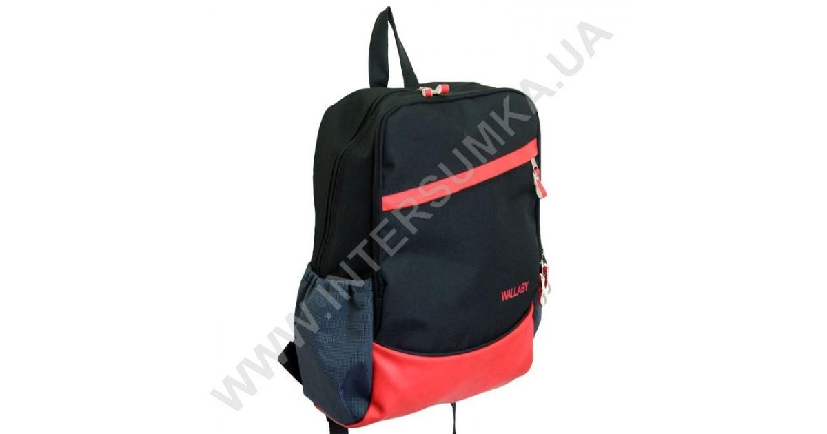 df85dccbd0d9 Выгодно купить мужской городской рюкзак в Киеве - Intersumka