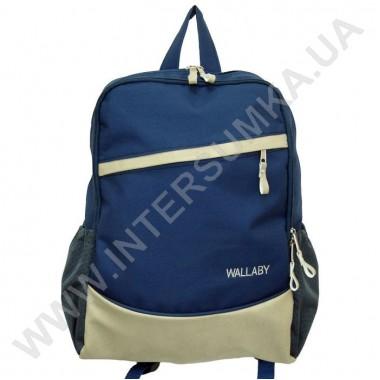 Заказать рюкзак на 2 отдела Wallaby 157 сине-бежевый в Intersumka.ua