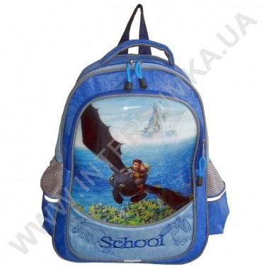 Заказать рюкзак детский SCHOOL с ортопедической спинкой 158dragon на 2 отдела