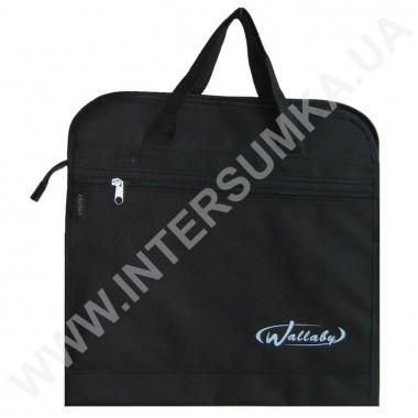 Заказать сумка хозяйственная Wallaby 2701