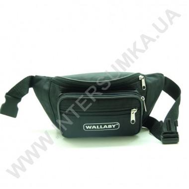 Заказать барсетка поясная малая Wallaby 2907 чёрная в Intersumka.ua