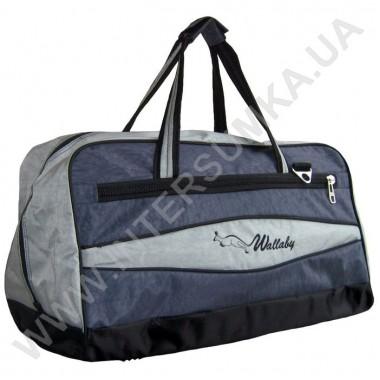 Заказать сумка дорожная Wallaby 317 серая со светло-серыми вставками
