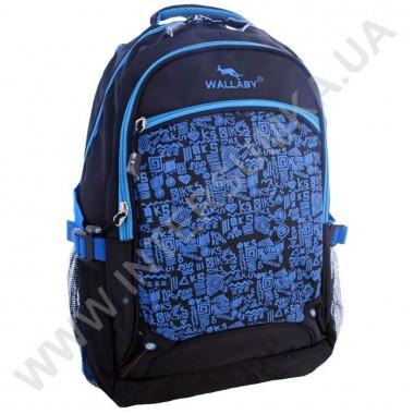 Заказать рюкзак городской Wallaby JK49-06blue