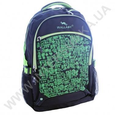 Заказать рюкзак городской Wallaby JK49-06green