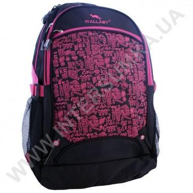 Заказать рюкзак городской Wallaby JK49-06magenta