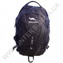 рюкзак велосипедный Wallaby M5615 (25 литров)