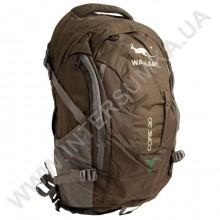 рюкзак велосипедный Wallaby M5615grey (25 литров)