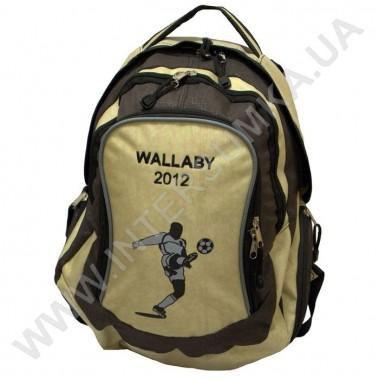 Заказать рюкзак молодежный Wallaby 128