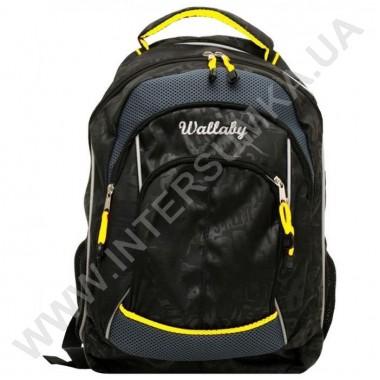 Заказать рюкзак молодежный Wallaby 129