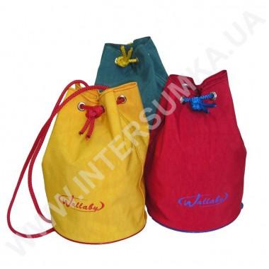 Заказать рюкзак-торба малая Wallaby 130