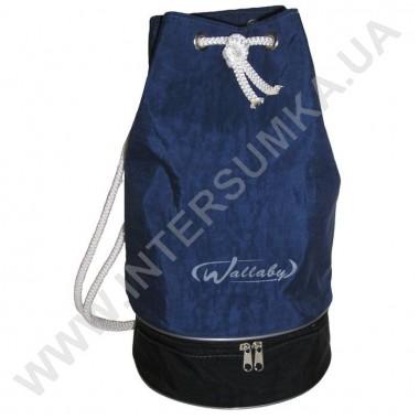 Заказать рюкзак-торба с отделением внизу Wallaby 132