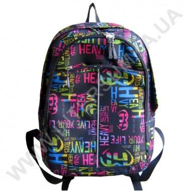 Заказать рюкзак молодежный Wallaby 134-3