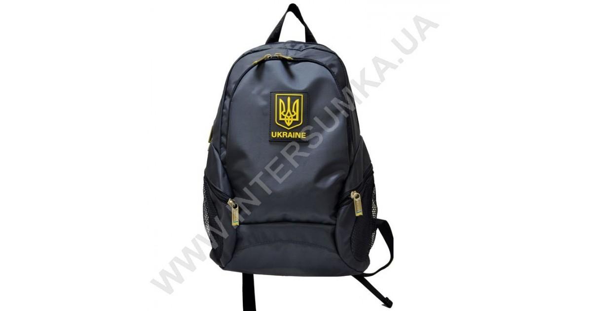 Купити рюкзак з національною символікою України ТМ Харбел модель P271 в  Києві b4aef96fc32cb