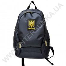 рюкзак из жатки спортивный Украина P271 Харбел