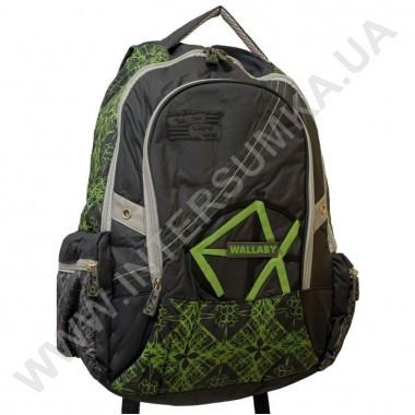 Заказать Рюкзак молодежный Wallaby BL011