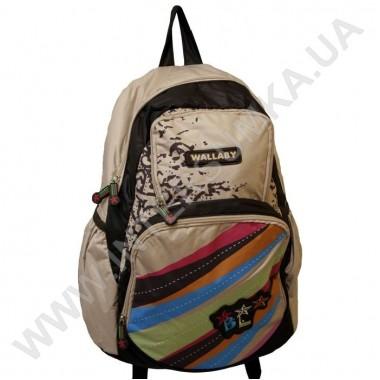 Заказать Рюкзак молодежный Wallaby BL151