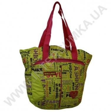 Заказать сумка молодёжная Wallaby BL160