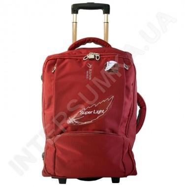 Заказать чемодан малый AIRTEX 2931/20 красный (32 литра)