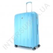 Поліпропіленова валіза велика CONWOOD PPT001/28 блакитна (114 літрів)