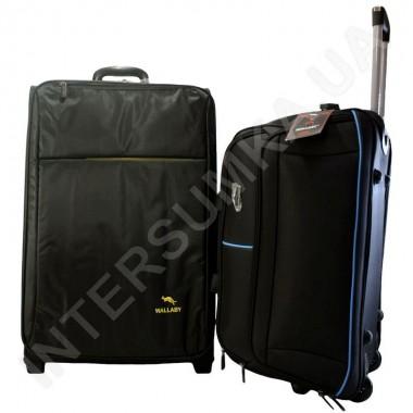 Заказать Комплект чемодан большой Wallaby 1163/27 (98 литров) +сумка на колёсах средняя Wallaby D9030/23 (объем 67л)