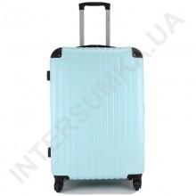 Чемодан маленький Wallaby 6265/18 голубой (28 литров) из ABS пластика в ручную кладь