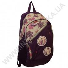 Рюкзак молодежный Wallaby DK2106