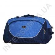 сумка спортивна на колесах Wallaby 10428 (обсяг 57л) синя з блакитними вставками