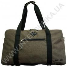 сумка дорожня Wallaby 2550 коричнева