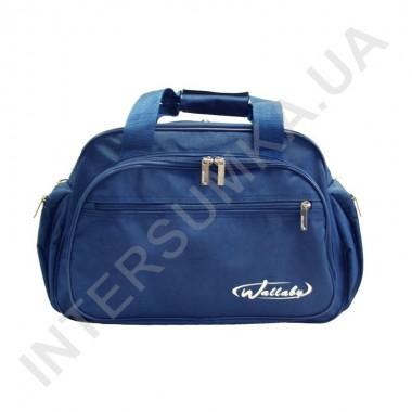 Заказать сумка дорожная Wallaby 2557 синяя