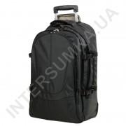 Рюкзак на колесах с карманом для ноутбука AIRTEX 560/3 (41 литр) черный