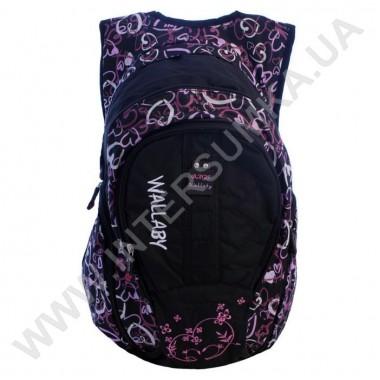 Заказать рюкзак городской Wallaby DU714