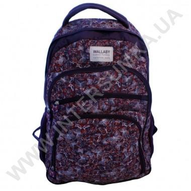 Заказать рюкзак городской Wallaby DU905