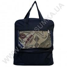 сумка хозяйственная малая 1 раскладка вниз Wallaby 20711