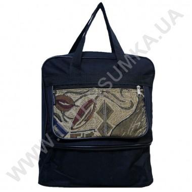 Заказать сумка хозяйственная малая 1 раскладка вниз Wallaby 20711