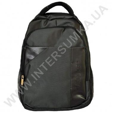Заказать рюкзак городской с карманом для ноутбука Wallaby JK7-05