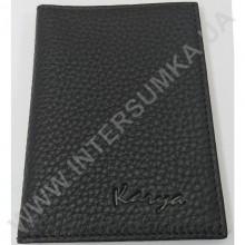 Обложка для документов Karya 096-45
