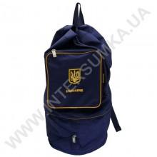 рюкзак-торба Украина P3/1 Харбел