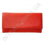 Кошелек женский из натуральной кожи BK Leather 401-4 (Турция) красный флотар