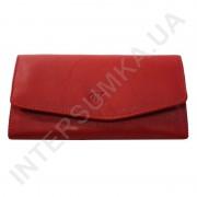 Женский кожаный кошелек с наружной монетницей BK Leather 501-04 (Турция) красный гладкий